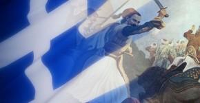 Παρτιτούρες 25η Μαρτίου 1821
